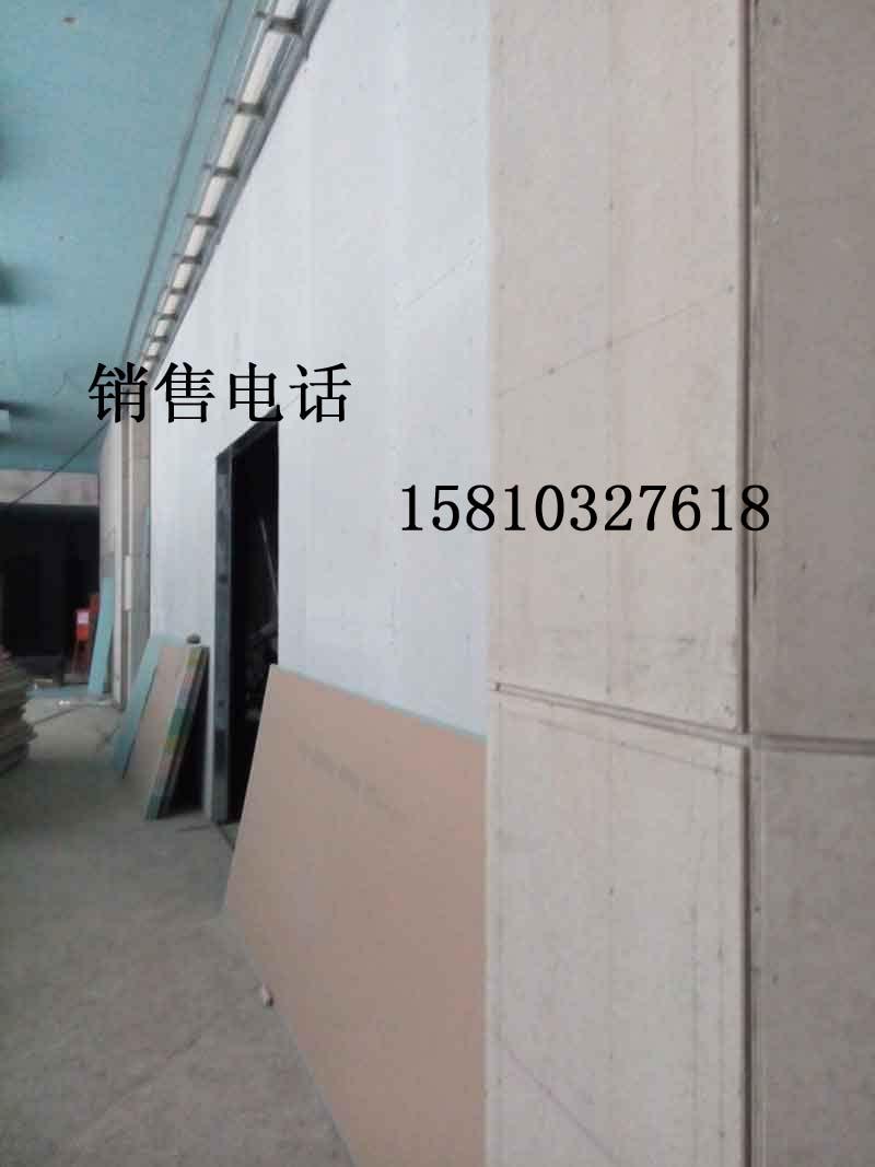 纤维增强硅酸盐防火板北京厂家直销15810317618