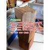 防腐木菠蘿格木、防腐木非洲菠蘿格木板材、印尼菠蘿格防腐木板材