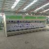 喷漆房专用无泵水幕喷漆台|【环保通过】|指导安装