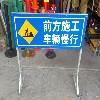 交通指示牌哪里有卖-贵港交通施工厂家