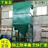 工业吸尘器设备生产厂家品牌
