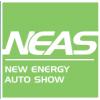 2019中国国国际工业博览会:新能源与智能网联汽车展