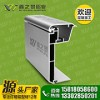 鑫之景广告灯箱铝型材品种多样可定制