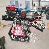 全自动大姜收获机,神农农业机械供应专业的大姜收获机
