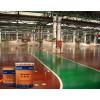 梧州市环氧地坪漆波多野结衣番号作品全集 梧州市环氧砂浆地坪漆供应厂家