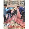 上海新型合成树脂瓦