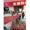 天津节能环保防腐瓦质量可靠