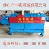 广州钢管调直机脚手架调直机钢管除锈刷漆机排栅管调直机