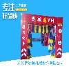 贵州隧道洗车机厂家-专业隧道洗车机推荐