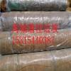 厂家直销安徽护坡绿化环保草毯 生态植草毯 绿色植被毯