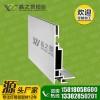 鑫之景VIVO OPPO手机店专用10公分新款卡布灯箱铝型材