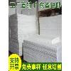 牛皮包装纸厂家 领先的白牛皮纸生产厂家在广东