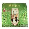 【裕华包装】烟台包装盒 烟台包装彩印 烟台彩印礼盒