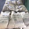 承德修补料厂家-有品质的修补料推荐