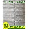 包装用纸供货商_广州专业的包装用纸生产厂家