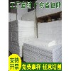 广州印刷用纸哪家好——印刷用纸价格