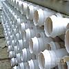 柳州PVC管——PVC给水管厂家推荐