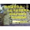 西藏、木钠产品、木钠规格、木钠作用、木钠厂家报价