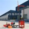厂家直销便携式地质钻机 QZ-2C型野外勘探用取芯钻机