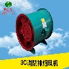 吉林专业3C认证的排烟风机供应商有哪些?/排烟通风机最新价格