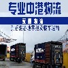 中国提供香港专
