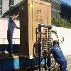 遼寧知名長途搬家公司 居民搬家價格