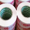 透明胶带价格-价格优惠的封箱胶带供应