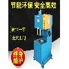 液壓機生產廠家-可信賴的JPC-15T單臂液壓機在哪買