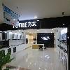 松原展厅设计_沈阳创意展厅设计公司
