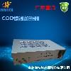 銷量好的COD恒溫加熱器廠家_濟南COD恒溫加熱器工廠