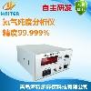 氣體檢測儀價格-青島專業的水質檢測儀廠家