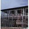 加厚轻钢别墅多种类型都有欢迎定制厂家价18981044737