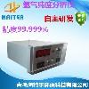 優良氣體檢測儀廠家_氣體檢測儀供應商