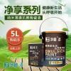 臣工净柚漆净享系列WNM-421纳米抗醛陶瓷漆5L装水性漆