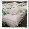 氨氮去除剂专业供应商_鹏文环保工程 氨氮去除剂哪家好