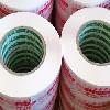 哈尔滨包装胶带|质量优的封箱胶带生产厂家推荐