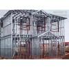乐山轻钢别墅厂价优质加强多种类型都有可以来厂考察