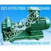 供应YCB2.5-0.6齿轮油泵型号