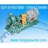 销售IHGD50-125(I)管道循环泵