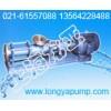 销售GRG80-350球墨铸铁供水三相管道泵