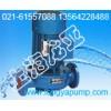 ISGH立式化工泵 管道化工泵