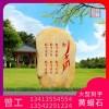 广东黄蜡石厂家 良好园林 直销 广东大型刻字石 园林点缀石