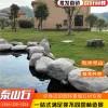 贵州泰山石假山 吨位泰山石 鱼池驳岸石良好园林承接造景工程