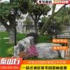 贵州中式假山石造景 贵州园林点缀石  贵州吨位泰山石