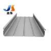 杭州厂家直销铝镁锰65-430直立锁边屋面板