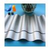 杭州金铄铝镁锰836型外墙波纹板