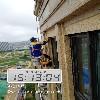 青岛漏水维修公司