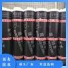 晟友 sbs改性沥青防水卷材 弹性体塑性体防水材料 全国发货