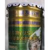 晟友 JS聚合物防水涂料 水泥基聚合物防水材料 全国发货