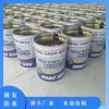 晟友 非固化防水材料 橡胶沥青防水涂料 全国发货